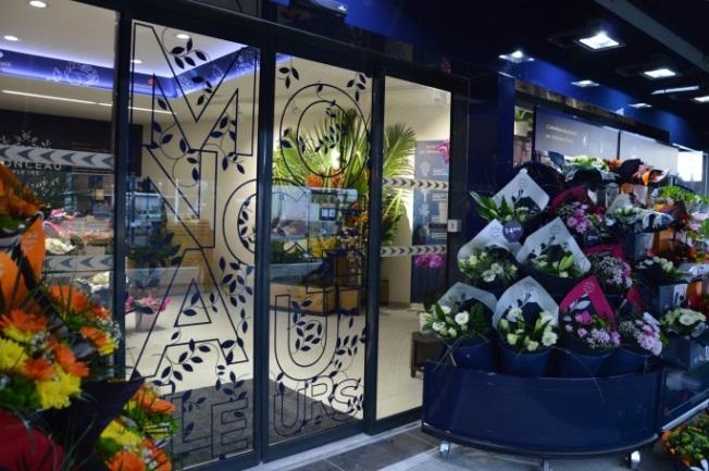 nouvelle ouverture parisienne pour le r seau monceau fleurs. Black Bedroom Furniture Sets. Home Design Ideas