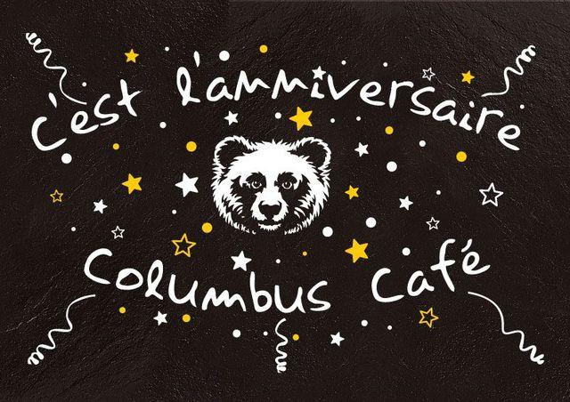 Cest officiel lours columbus caf co nest plus un ourson for 18 8 salon franchise
